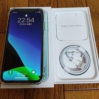 iPhone - iPhone11  128GB  simフリー グリーン