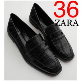 ZARA - 15 ZARA ザラ 新品 アニマル柄ローファー 36