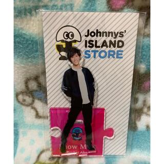 Johnny's - 阿部亮平 アクスタ