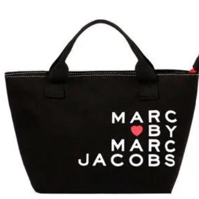 MARC BY MARC JACOBS(マークバイマークジェイコブス)のマークバイマイジェーコブス トートバッグ 新品未開封 レディースのバッグ(トートバッグ)の商品写真