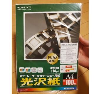 コクヨ(コクヨ)のカラーレーザー&カラーコピー用紙 光沢紙A4 白99枚(オフィス用品一般)