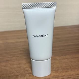 ナチュラグラッセ(naturaglace)のナチュラグラッセ メイクアップクリーム 01 ミニサイズ コスメキッチン(化粧下地)