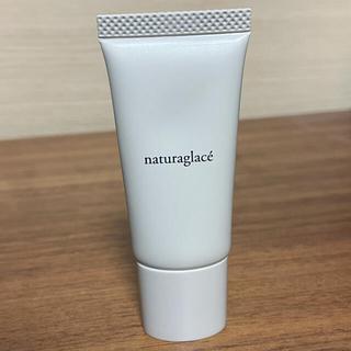 ナチュラグラッセ(naturaglace)のメイクアップクリーム 01 シャンパンベージュ 15g コスメキッチン(化粧下地)
