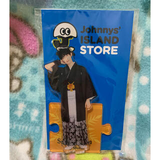 Johnny's - 向井康二 アクスタ