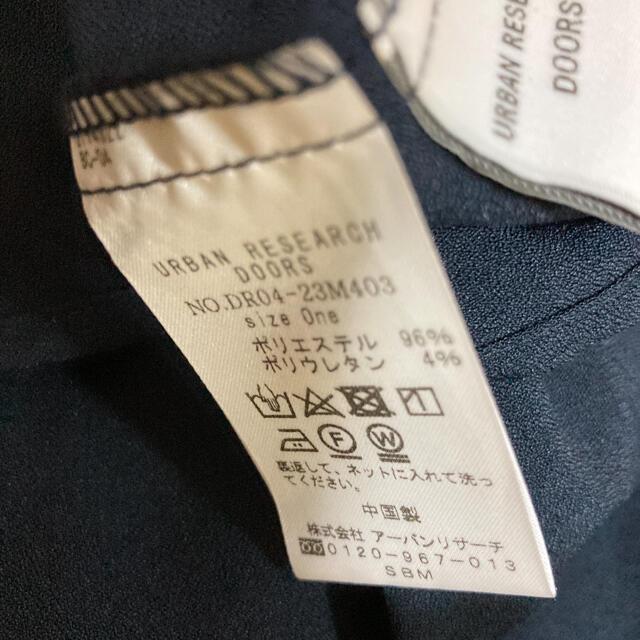 DOORS / URBAN RESEARCH(ドアーズ)の美品 アーバンリサーチ  ドアーズ ギャザーウエストマークブラウス レディースのトップス(シャツ/ブラウス(長袖/七分))の商品写真