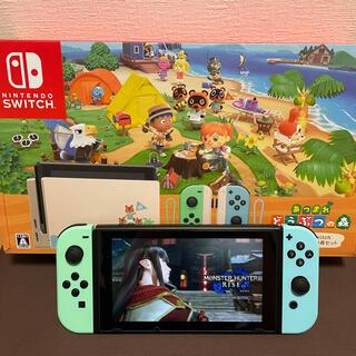 Nintendo Switch - 任天堂 Switch あつまれどうぶつの森 セット