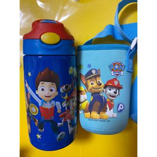 パウパトロール ステンレス水筒&水筒カバーセット 新品 未使用 ブルー 青 水色