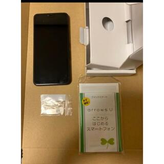 富士通 - 【新品同様】ソフトバンク arrowsU ブラック 32GB かんたん携帯