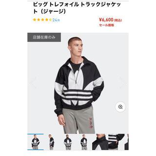 adidas - adidas 人気ナイロンジャケット 美品