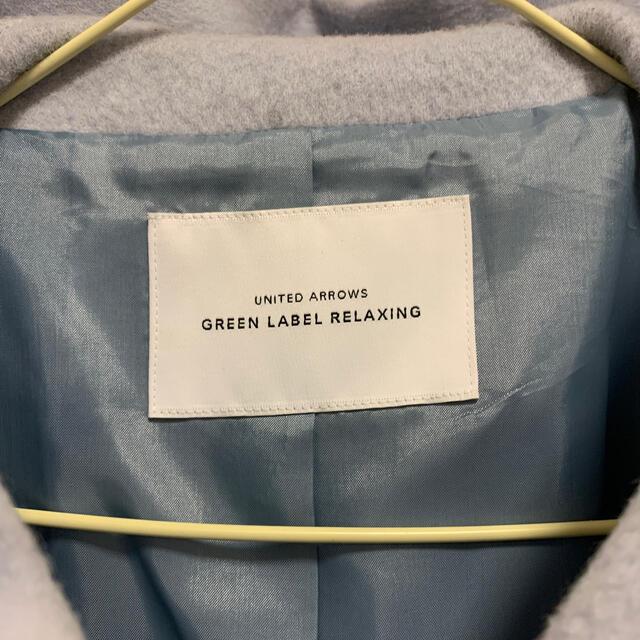 green label relaxing(グリーンレーベルリラクシング)のショートコート UNITED ARROWS レディースのジャケット/アウター(ピーコート)の商品写真