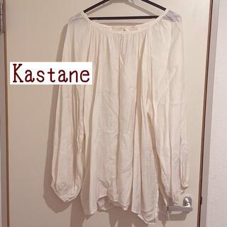 Kastane - Kastane 生成りブラウス シワ素材