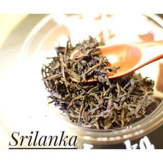 スリランカ 紅茶オレンジペコ2袋+サンプルオマケつき(茶)