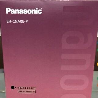 Panasonic - 未使用品  パナソニック ナノケア EH-CNA0E-P