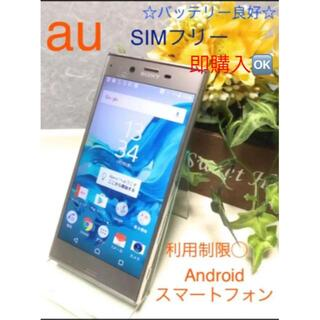 SONY - SIMフリー Xperia XZ SOV34 au版 Android スマホ ○