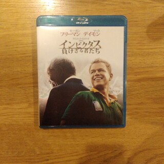 インビクタス/負けざる者たち ブルーレイ&DVDセット Blu-ray(外国映画)