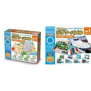 ジグソーパズル STEP1 【セット買い】(知育玩具)
