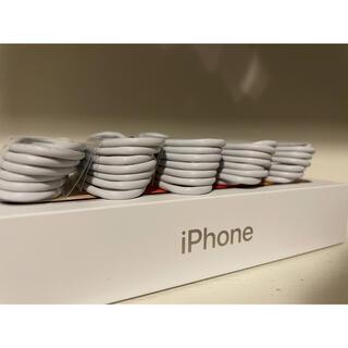 アイフォーン(iPhone)のiPhone 充電ケーブル 純正品質 1m(バッテリー/充電器)