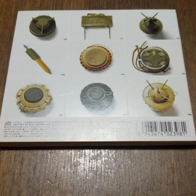 ☆ N.M.L./ZERO LANDMINE エンタメ/ホビーのCD(ヒーリング/ニューエイジ)の商品写真