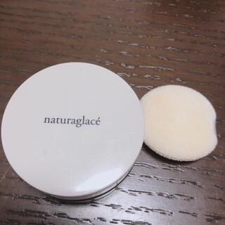 ナチュラグラッセ(naturaglace)のュラグラッセ ルースパウダー 01 ルーセントベージュ 7g(フェイスパウダー)