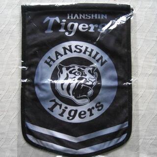 阪神タイガース - ★阪神タイガース タペストリー FC公式グッズ