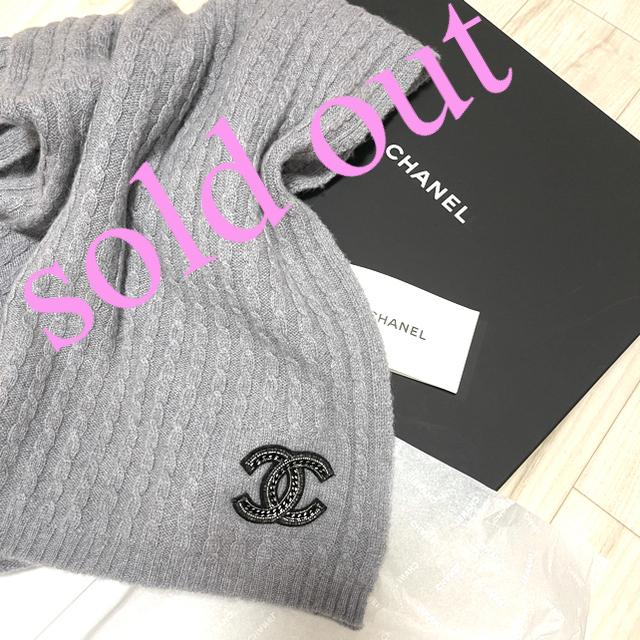 CHANEL(シャネル)のCHANEL シャネル ストール マフラー レディースのファッション小物(マフラー/ショール)の商品写真