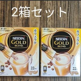 Nestle - ネスカフェゴールドブレンド カフェラテ スティックコーヒー 2箱セット