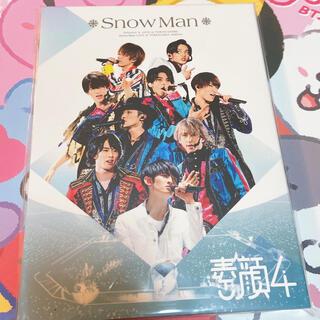素顔4 Snow Man盤 DVD