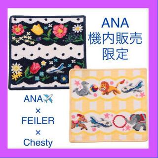 FEILER - 【機内販売限定】フェイラー × チェスティ × ANAオリジナル ハンカチセット