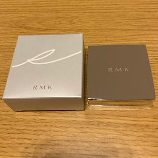 RMK - RMK ザ ベージュライブラリー アイシャドウデュオ 03 ヌードトリック