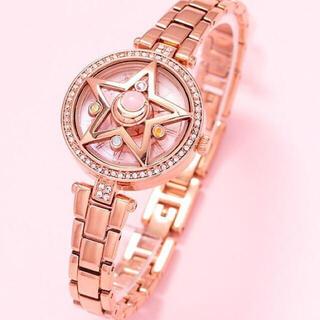 『美少女戦士セーラームーン』海外正規品★クリスタルスターオープン 腕時計