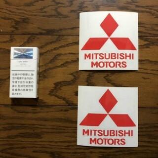 三菱 - MITSUBISHI MOTORS 切り文字ステッカー カッティングステッカー