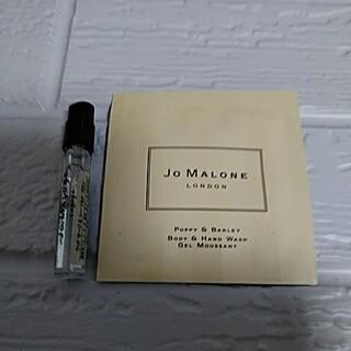 Jo Malone - ジョーマローン 香水+ボディソープ