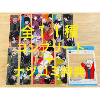 集英社 - ワールドトリガー しおり 全11種 + SNS風プレミアムキャラクターカード
