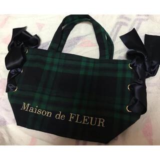 メゾンドフルール(Maison de FLEUR)のメゾンドフルール 緑 チェック トート(トートバッグ)
