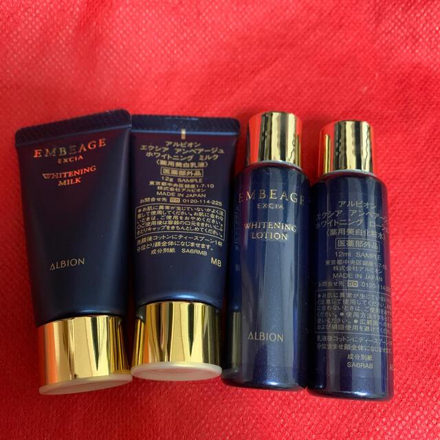 ALBION(アルビオン)のアルビオン エクシア アンベアージュ コスメ/美容のスキンケア/基礎化粧品(乳液/ミルク)の商品写真