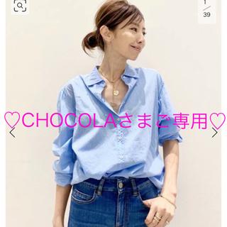 L'Appartement DEUXIEME CLASSE - 【アパルトモン♡ XIRENA/キセレナCOTTON POPLINシャツ】
