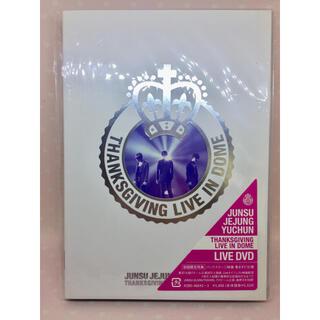 ジェイワイジェイ(JYJ)のJYJ 「THANKSGIVING LIVE IN DOME」DVD(ミュージック)