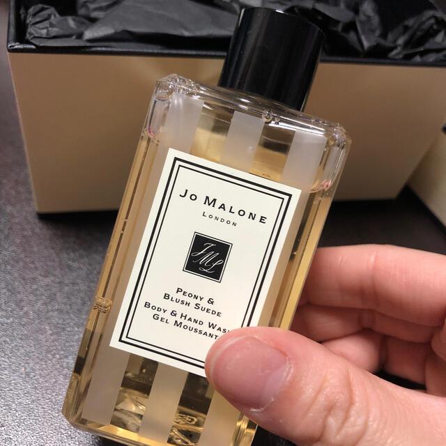 Jo Malone(ジョーマローン)のピオニー & ブラッシュ スエード ボディ & ハンド ウォッシュ コスメ/美容のボディケア(ボディソープ/石鹸)の商品写真