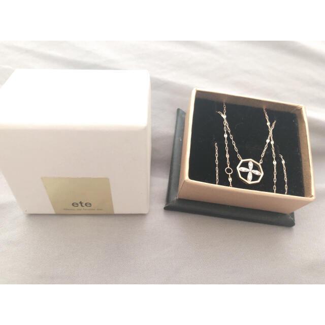 ete(エテ)のete 18金 ソレイユ ネックレス レディースのアクセサリー(ネックレス)の商品写真