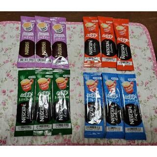 Nestle - カフェラテ&ミルクティー 12本