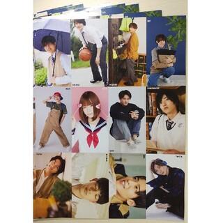 Myojo 2021年1月号  厚紙カード 21枚セット(アイドルグッズ)