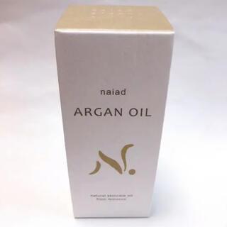 メルヴィータ(Melvita)のnaiad ARGAN OIL ナイアード アルガンオイル 30ml 新品(オイル/美容液)