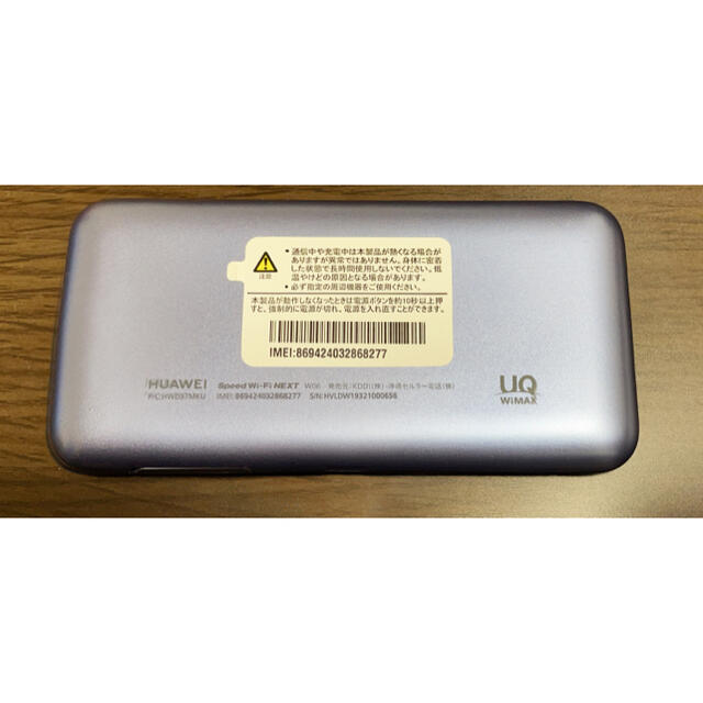 HUAWEI(ファーウェイ)のWiMAX2+ Speed Wi-Fi NEXT W06 UQ WiMAX スマホ/家電/カメラのPC/タブレット(PC周辺機器)の商品写真