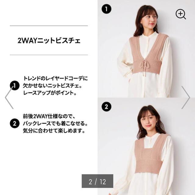 GU(ジーユー)の2wayニットビスチェ レディースのトップス(ニット/セーター)の商品写真