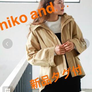 niko and... - ニコアンド nikoand 新品タグ付 イージーケアフレアマンパ ベージュ M