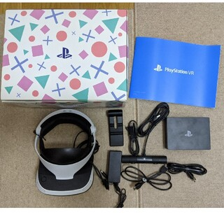 プレイステーションヴィーアール(PlayStation VR)のPlayStation  VR  カメラ付きセット CUH-ZVR2(家庭用ゲーム機本体)