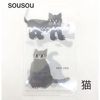 ソウソウ(SOU・SOU)の【新品・非売品】sousou(ソウソウ) マスクケース 猫(その他)
