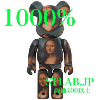 メディコムトイ(MEDICOM TOY)のBE@RBRICK Mona Lisa 1000% ③(その他)