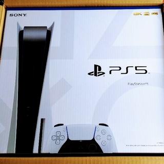 PlayStation - PlayStation5 新品未開封 送料込み