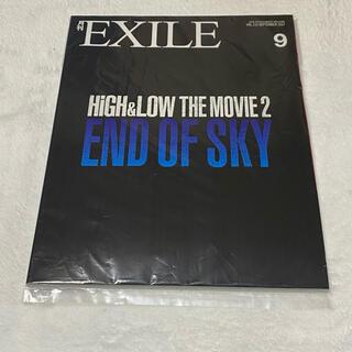 エグザイル トライブ(EXILE TRIBE)の月刊exile high&low 2017年 9月号(アート/エンタメ/ホビー)